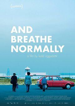 Дышите нормально