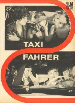 Четыре таксиста
