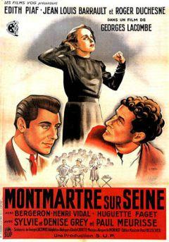 Монмартр на Сене