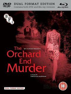 Убийство в Орчард-Энде