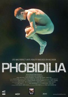 Фобидилия
